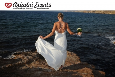 Ariadni Events
